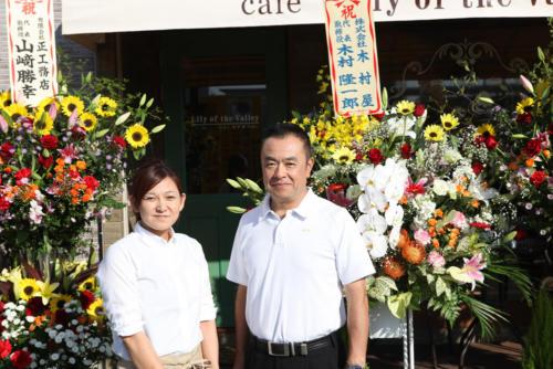 JR泉駅前カフェ Lily of the Valley様